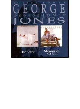 Memories Of Us / Battle