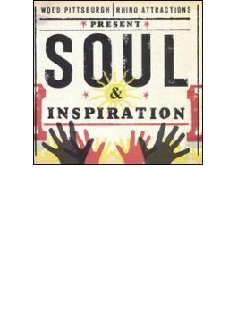 Soul & Inspiration