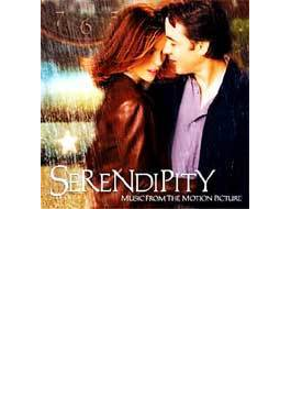 Serendipity - Soundtrack