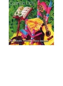 Music For Mandinga