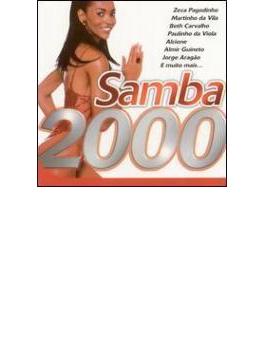 Samba 2000
