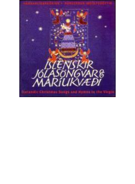 Icelandic Christmas Songs Andhymns To The Virgin