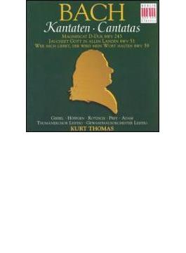 カンタータ第51・59番、マニフィカト クルト・トーマス&ゲヴァントハウス管、聖トーマス教会合唱団