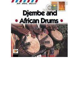 ジェンベとアフリカのパーカッション Djembe & African Drums