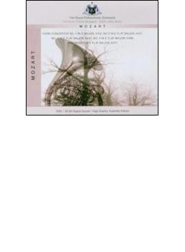 Horn Concerto.1-4: Bryant / Dausgaard / Rpo