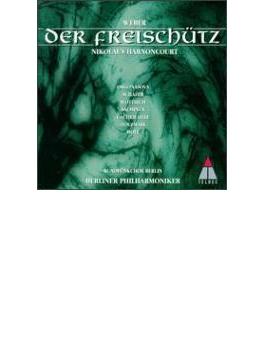Der Freischutz: Harnoncourt / Bpo Orgonasova C.schafer Wottrich