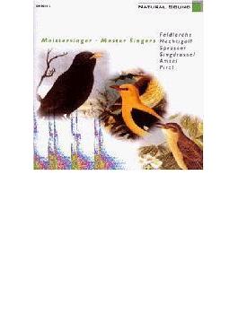 Natural Sound - Master Singers