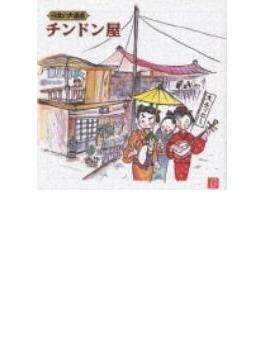日本の大道芸チンドン屋