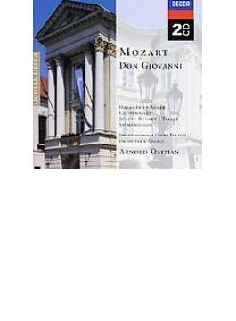 歌劇『ドン・ジョヴァンニ』全曲 エストマン&ドロッドニングホルム宮廷劇場、ハーゲゴール、オジェー、ボニー(2CD)