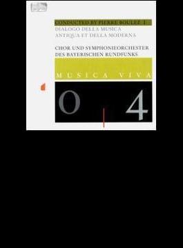 Boulez / Bavarian.rso Live Debussy, Stravinsky, Messiaen, Torke