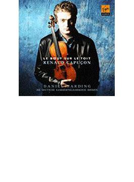 フランス・ヴァイオリン名曲集 R.カプソン、ハーディング&ドイツ・カンマーフィル