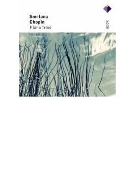 Piano Trio: Trio Fontenay
