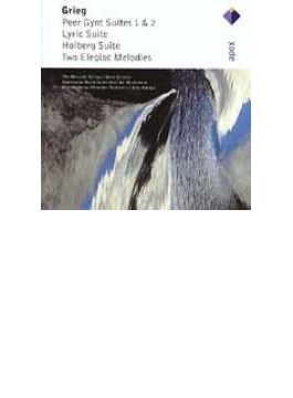 Peer Gynt Suites, Lyric Suite, Holberg Suite: Rasilainen, Kangas, Etc