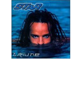 Trriune