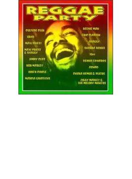 Reggae Party 1999