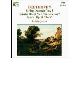<弦楽四重奏曲全集Vol.5>8番「ラズモフスキー第2番」/10番「ハープ」 コダーイQ