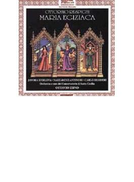 神秘劇『エジプトのマリア』 ジーノ&聖チェチーリア音楽院管、ストイロヴァ、ジョルダーノ