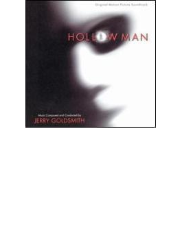 Hollow Man - Soundtrack