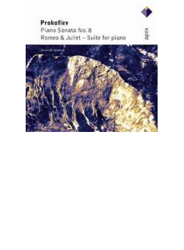 Piano Sonata.8, Romeo & Juliet Suite: Groote(P)