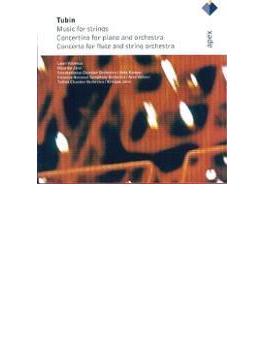 Piano Concerto, Flute Concerto, Concerto For Strings: Vainmaa, Jarvi Kanga