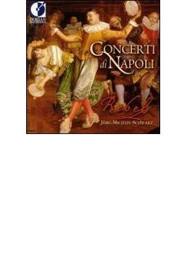 Concerto Di Napoli: Rebel