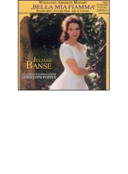Concert Arias: Juliane Banze(S)