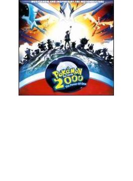 Pokemon 2000 - Power Of One