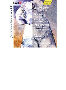 交響曲第6番、ほか ギーレン&南西ドイツ放送交響楽団