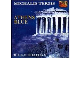 Athens Blue - Best Songs