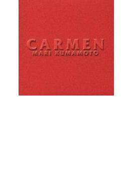 CARMEN 熊本マリ