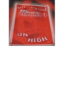 On High