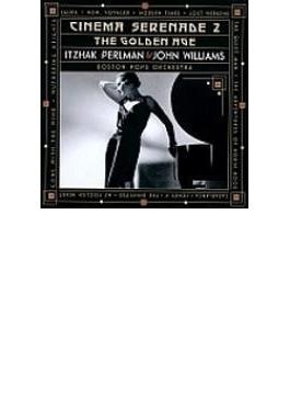 シネマ・セレナーデ2-風と共に去りぬ~カサブランカ パールマン(vn)ウィリアムズ&ボストン・ポップス
