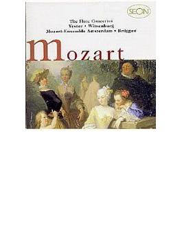 Concertos For Flute: Vester(Fl)bruggen / Amsterdam Mozart Ensemble