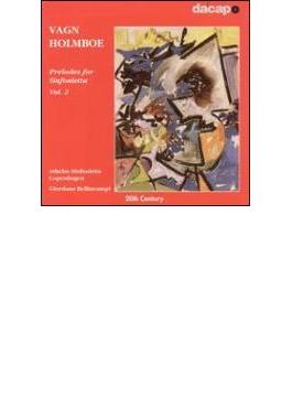 <シンフォニエッタのための前奏曲2> ベリンカンピ/コペンハーゲン・アテラス・シンフォニエッタ