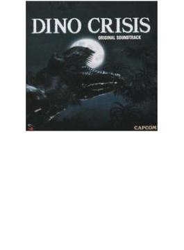 ディノ・クライシス オリジナル・サウンドトラック