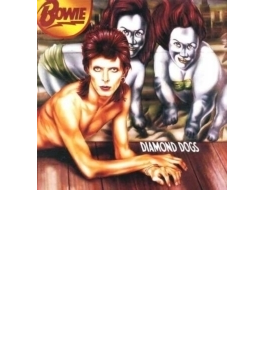 Diamond Dogs - Remaster
