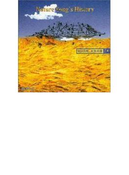 心にやさしいcd 2001年元気の旅vol 7