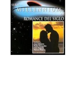 Romance Del Siglo - Serie Millennium 21