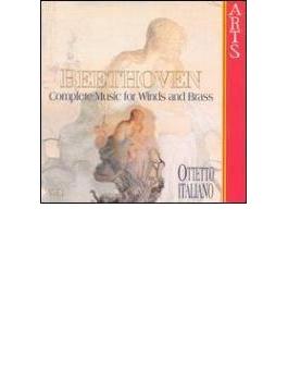 木管と金管のための作品集Vol.1 オッテット・イタリアーノ