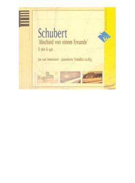 Piano Sonata, 21, 3 Piano Pieces: Immerseel