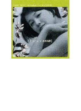 「アンヌのテーマ」~冬木透ウルトラウンジ・フィーチャリングYURIKO《ミュージックファイルEX》