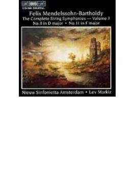 String Symphony.8, 11: Markiz / Nieuw Sinfonietta Amsterdam