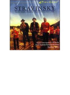 Jeu De Cartes, Orpheus, Soldat Suite: Jarvi / Concertgebouw.o, Scottish