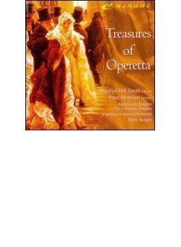 Treasures Of Operetta: V / A