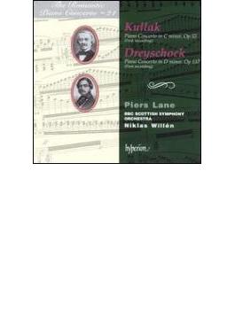 (ロマンティック・ピアノ協奏曲集 第21巻)クラク&ドライショク:ピアノ協奏曲集 ピアーズ・レーン(p)/ヴィレン(指揮)