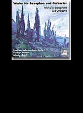 Ernst(Sax) Tomasi, Debussy, Milahdu, Etc