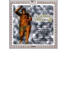Il Giudizio Universale: Sacchetti / Orch., Etc