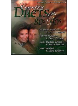 Country Duets Of The 80s & 90s