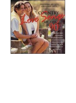 Country Love Songs Of The 90s