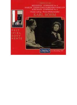 シューマン、ベートーヴェン:交響曲第4番、マーラー:さすらう若人の歌 ベーム&ウィーン・フィル、C・ルードヴィヒ(MS)